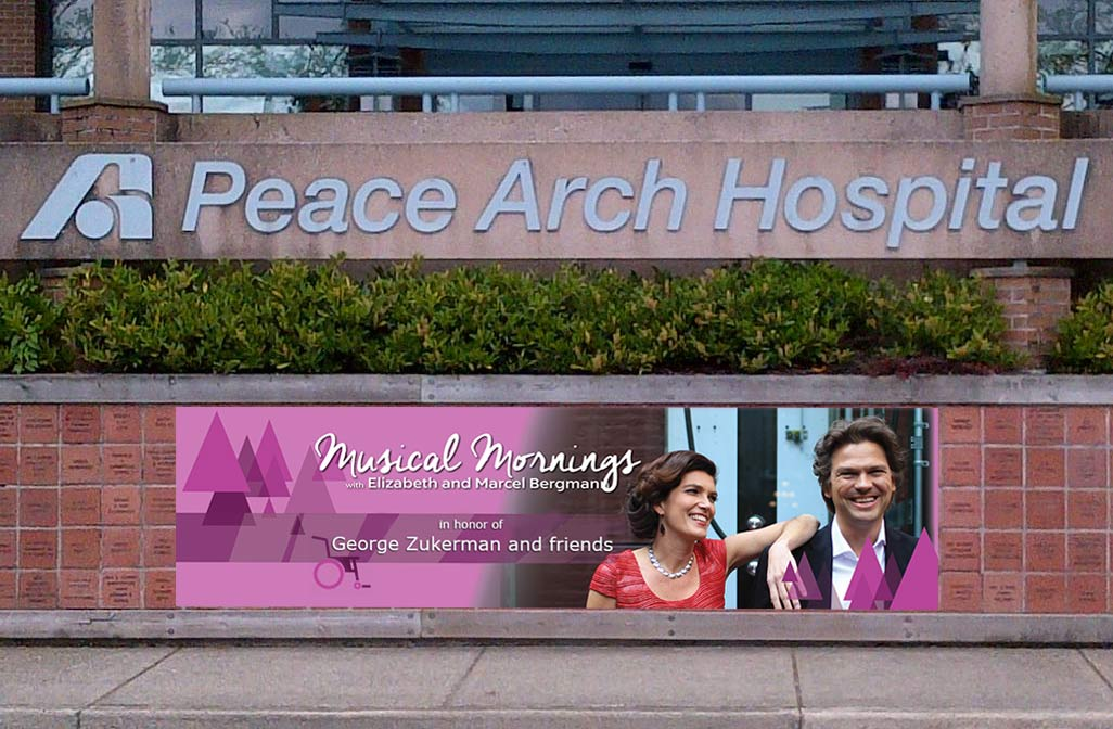 PeaceArchHospitalsign-cropped